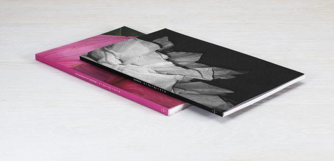 Schweizer Broschur im geschlossenen Zustand